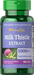 Milk Thistle Extract 1000 mg - 90 softgels